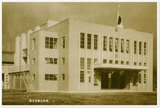 池田市域の豊かな歴史、文化を紹介する 池田市立歴史民俗資料館