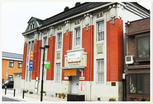 旧加島銀行池田支店(インテリアカワムラ)