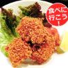 池田のB級グルメ「池カラ」は鶏肉とチキンラーメンの絶妙なハーモニー♡