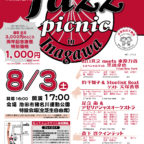 2019 JAZZ PICNIC IN 猪名川
