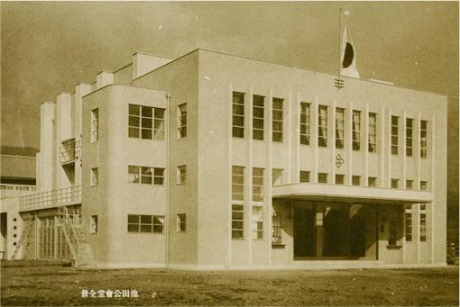 歴史民俗資料館2