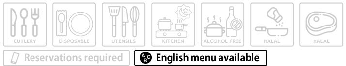 English menu available