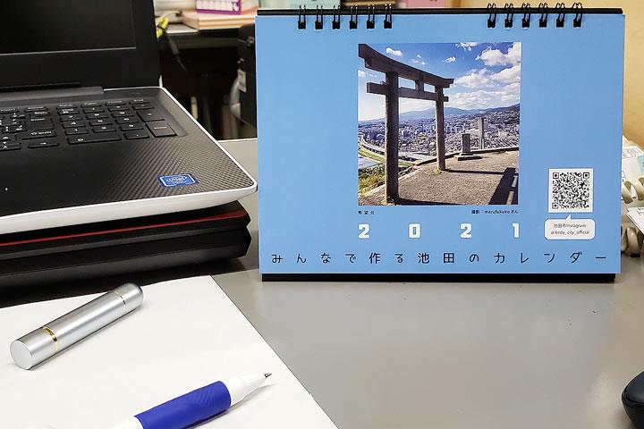 みんなで作る池田のカレンダー2021