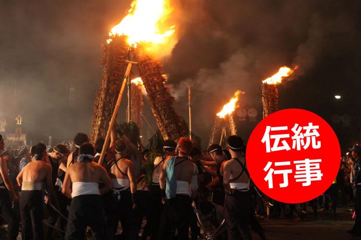 池田市がんがら火祭り