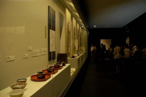 逸翁美術館