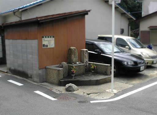 井口堂の道標