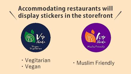 Vegetarian・Vegan・Muslim Friendly