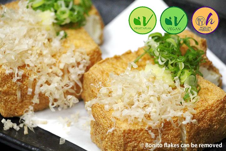 Homemade Fried Tofu